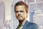 Carmine Giovinazzo