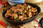 Kung Pao Chicken 