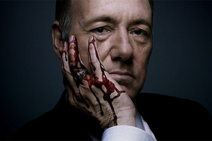 Ruthless Frank House of Cards
